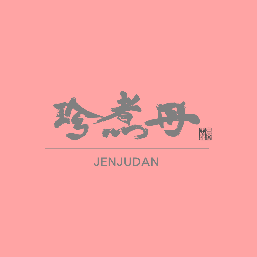 Image Jenjudan Malaysia
